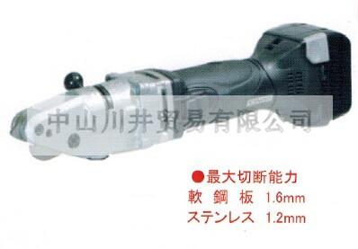 日本sanwa三和牌電剪刀/切割機SA-14