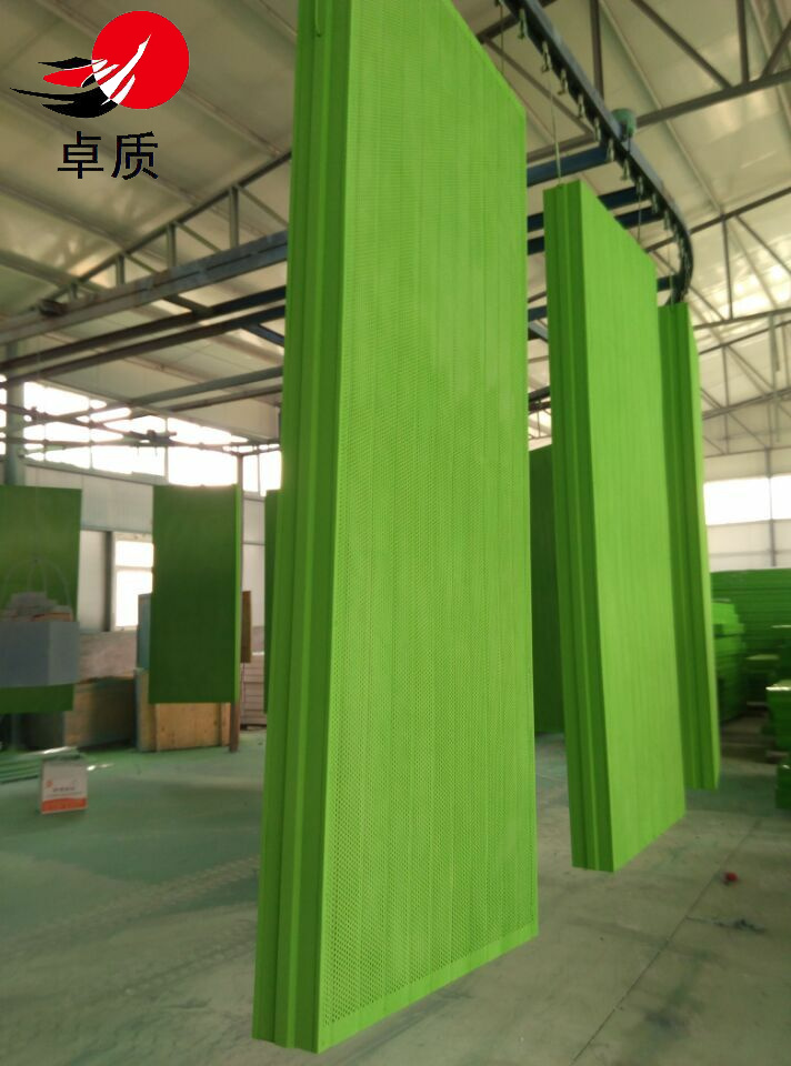 隔音体板铝板吸声墙