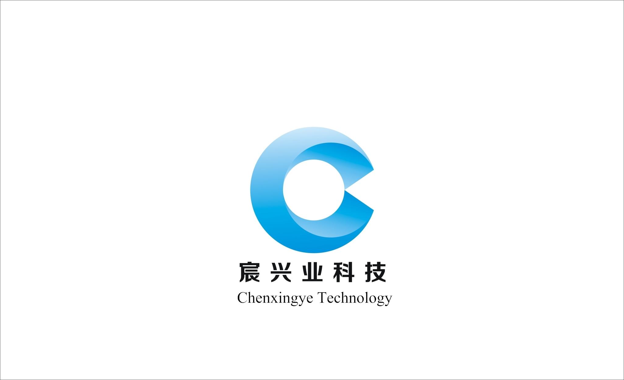 深圳市宸興業科技有限公司