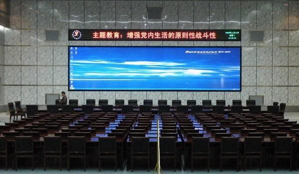 黃州LED電子屏字幕屏