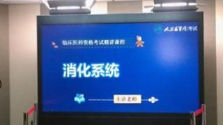 校園電視臺