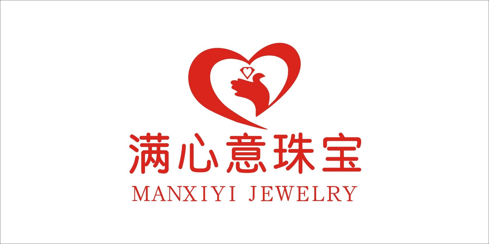 深圳市滿心意珠寶有限公司