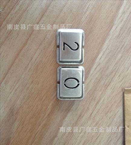 不锈钢按键8