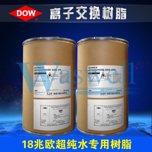 东北区专用经销美国罗门哈斯(陶氏)树脂抛光树脂 up
