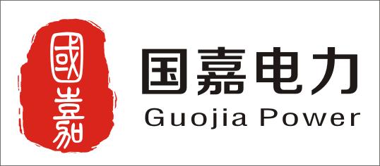 深圳市國嘉電力設備有限公司