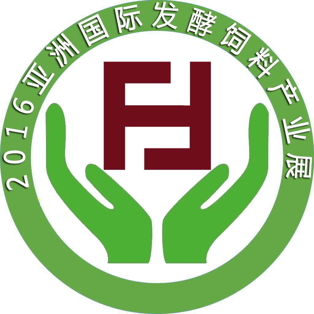 > 2016上海国际发酵饲料产业展览会   5年 所属行业:养殖养殖饲料动物