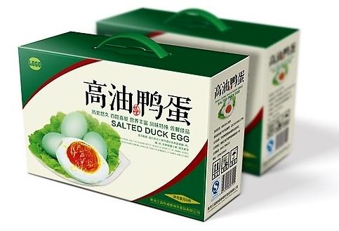 咸鸭蛋产品包装盒设计,新年礼品包装盒设计,郑州双祺