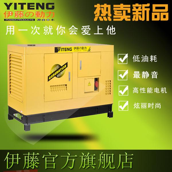 上海50kw柴油發電機組**供應