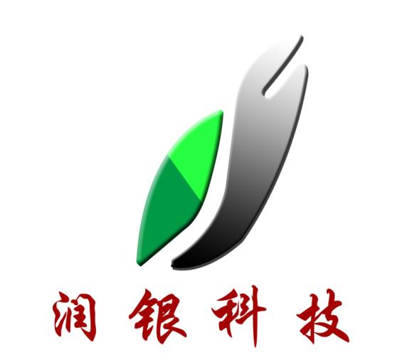 貴州潤銀設備工程有限公司