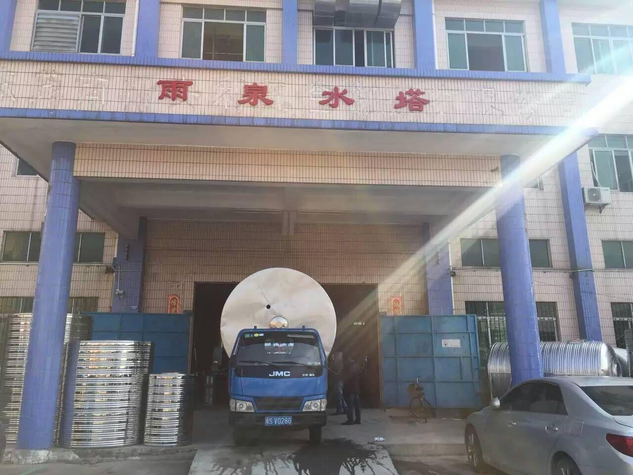 東莞市雨泉保溫水箱有限公司