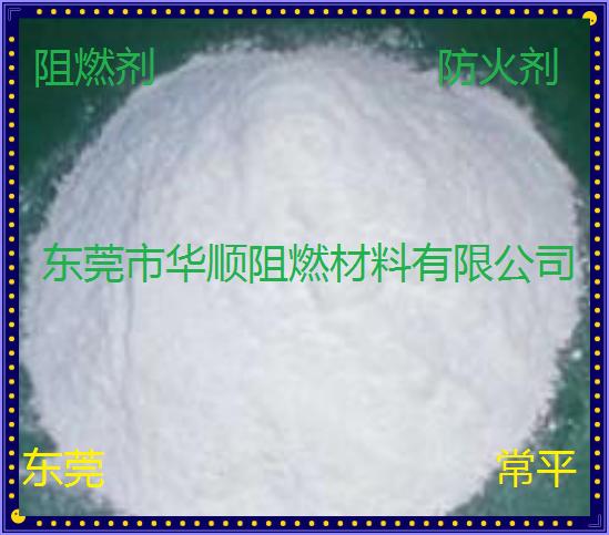 透明PP阻燃剂008 透明PP阻燃剂 PP阻燃剂