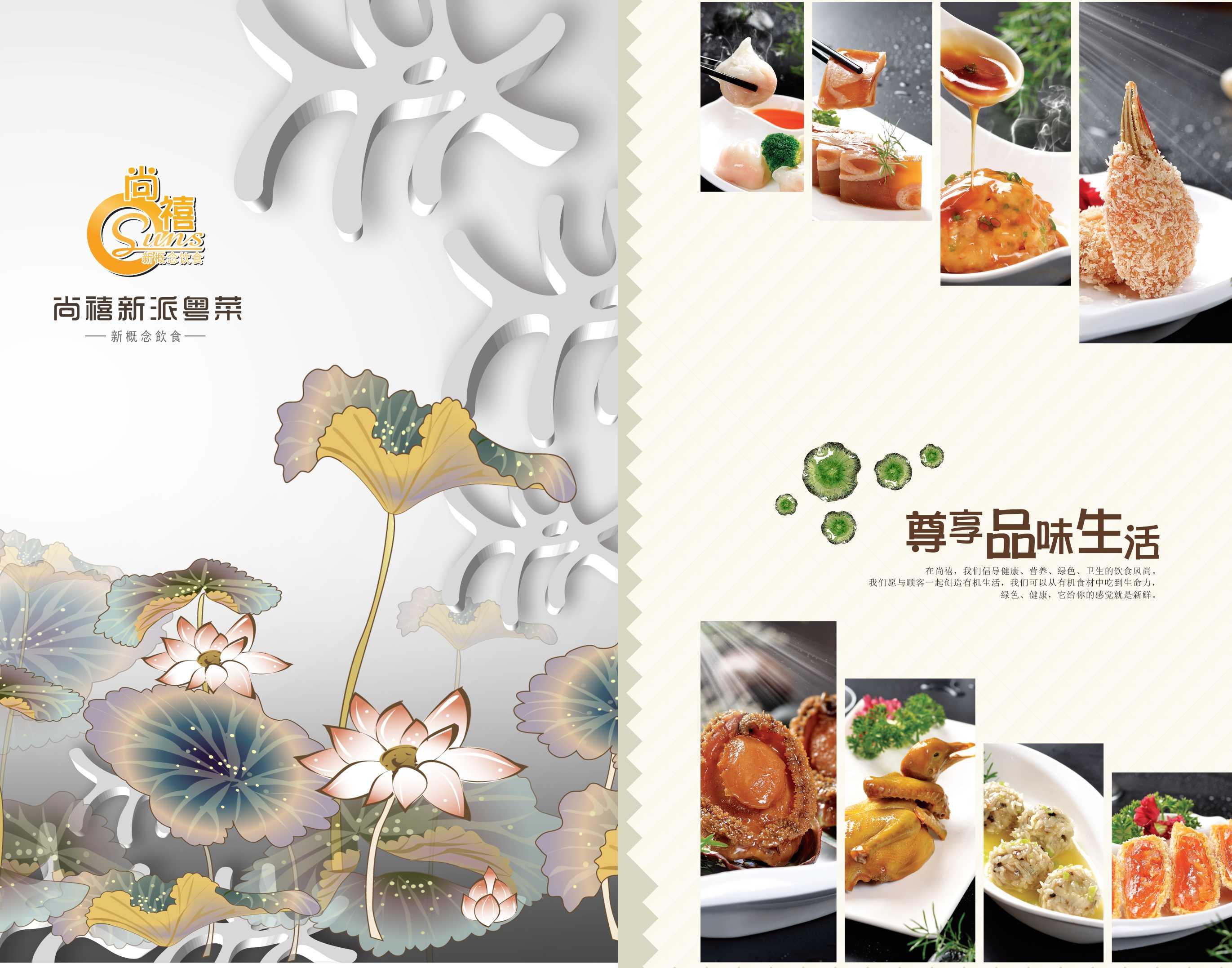 龙岗平湖创意点菜单设计印刷,湘菜餐厅创意菜谱定做
