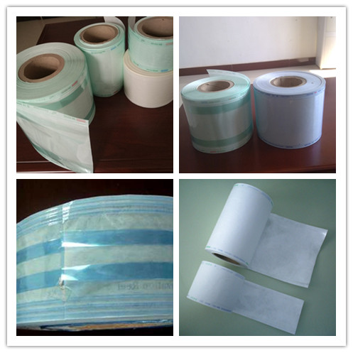 厂家直销医用灭菌消毒卷袋,特卫强消毒卷袋,立体纸塑