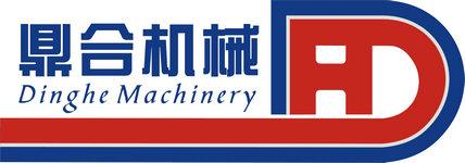 西安鼎合機械制造有限責任公司