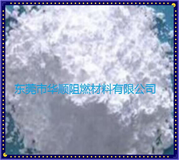 东莞市华顺阻燃材料有限公司共聚聚丙烯PP阻燃剂