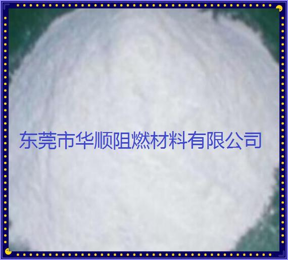 东莞高效PP阻燃剂