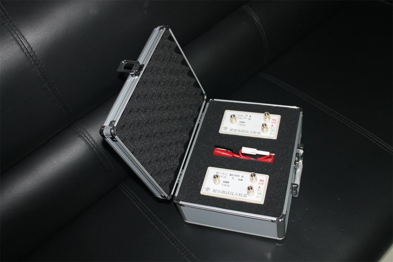 耐压/接地电阻点检盒/套装点检盒
