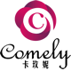 卡玫妮生物科技(上海)有限公司