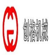 張家港市創格機械科技有限公司