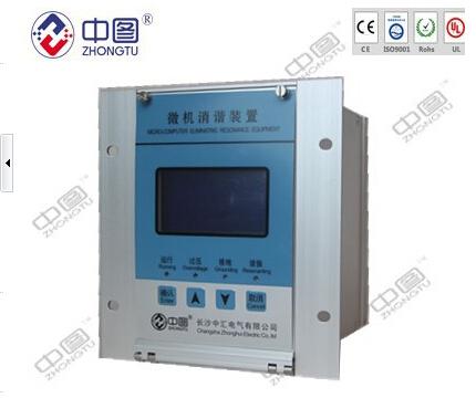 微机消谐装置厂家_hh-kx196hz价格微机消谐装置厂家