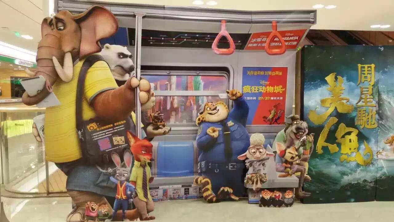 疯狂动物城系列道具小羊树懒狐狸出租出售