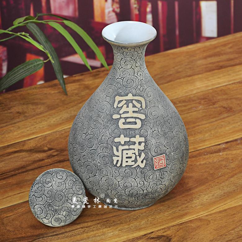 景德镇陶瓷酒坛私人订制