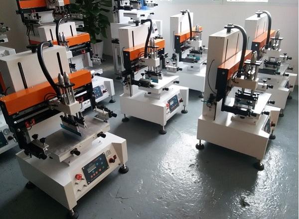 小型印刷机_自动小型丝网印刷机