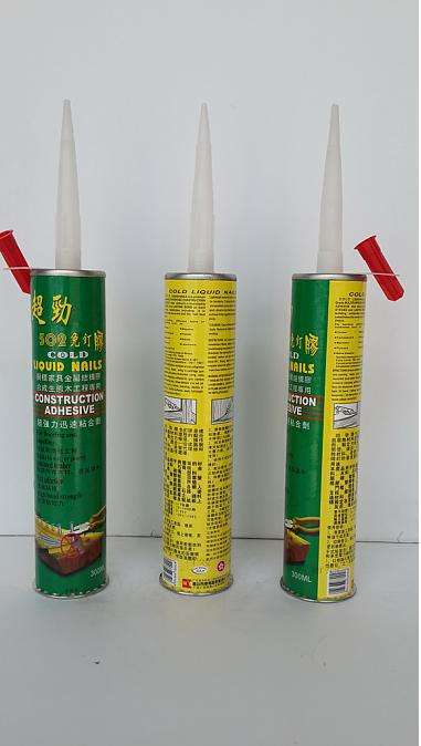 生产型 注册地:广东佛山 主营产品:免钉胶,玻璃胶,发泡胶,结构胶,耐候