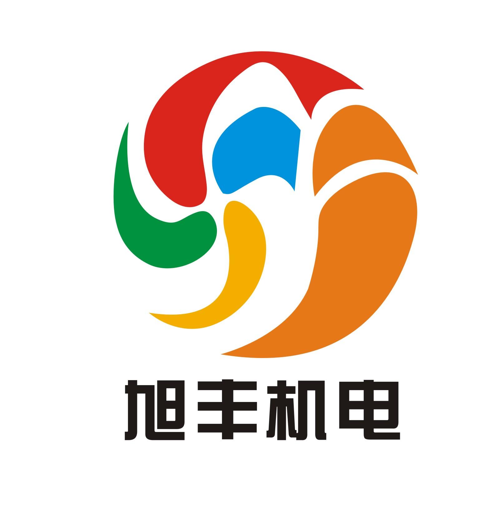中山市旭豐壓鑄熔爐及自動化設備有限公司