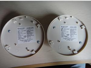 智能感温探测器JTW-SD-FCI-TD2000