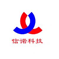 衡水信諾機械科技有限公司