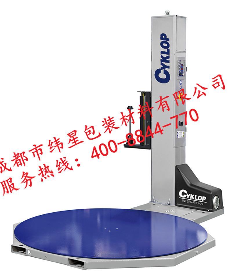 成都进口转盘式缠绕膜包装机价格