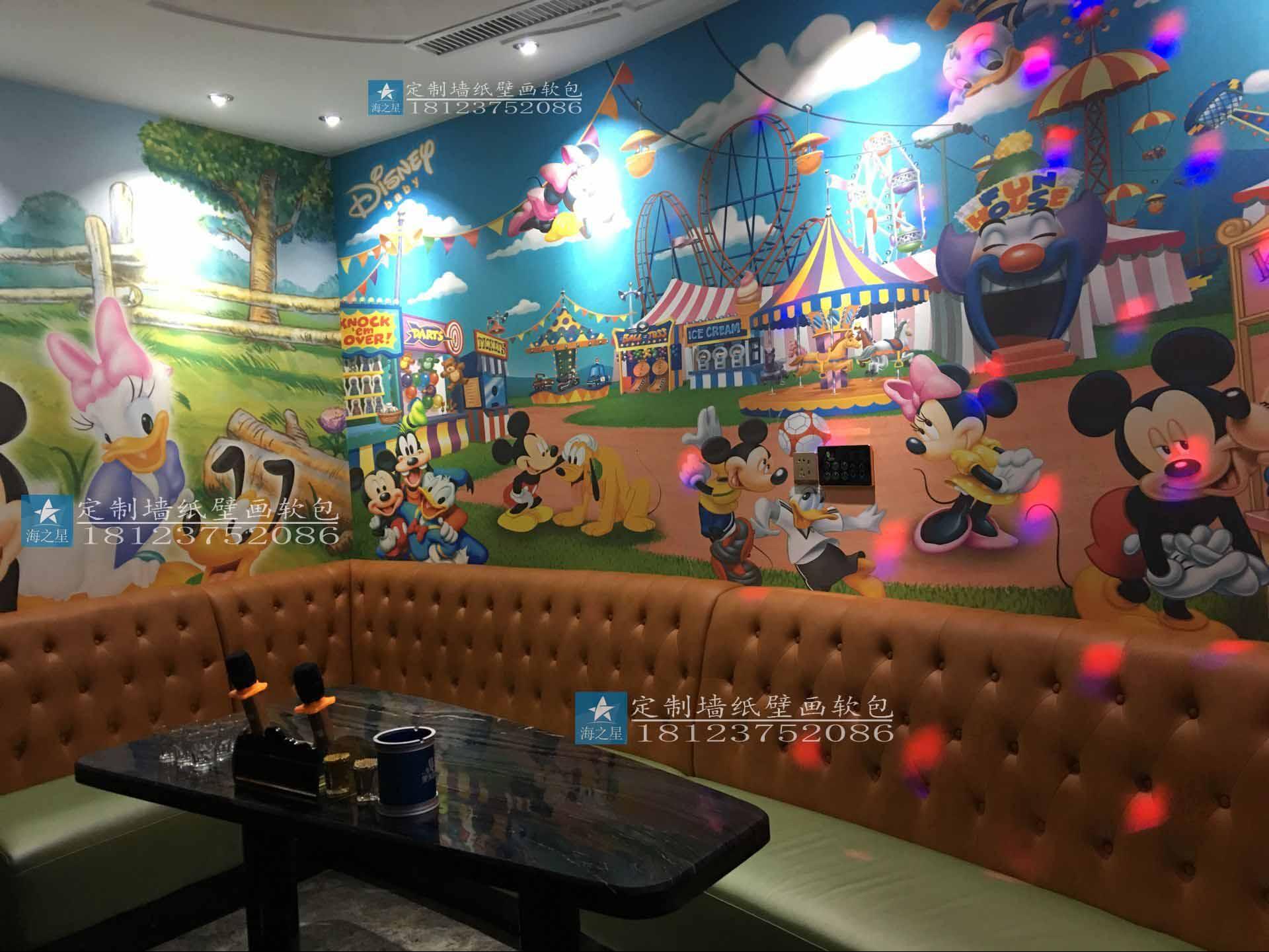 ktv装修壁画 酒吧沙发背景墙墙纸定制