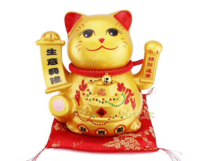 厂家直销正版金色摇手招财猫发财猫电动开业家居摆件