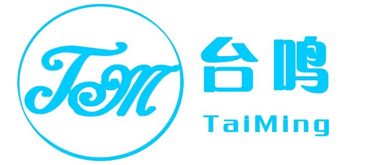 上海臺鳴電磁閥有限責任公司