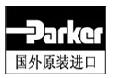 D41VW020B1NTW+3A 派克 上海今萨机电设备有限公司