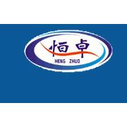 河北恒卓電力器具有限公司