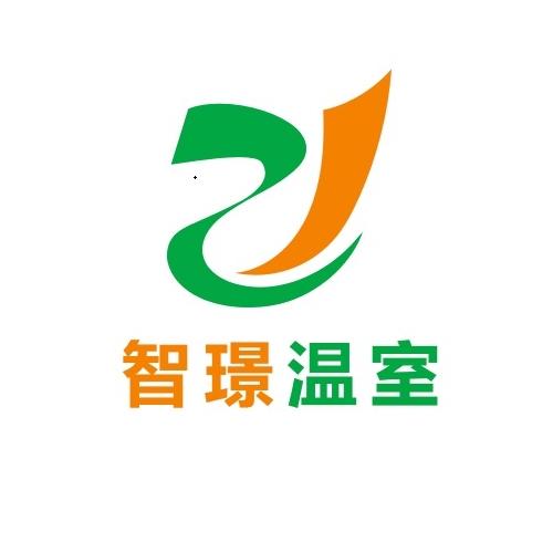 江西省智璟溫室工程設備有限公司