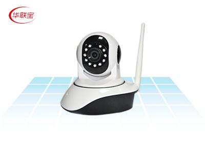 智能监控摄像头 机器人智能报警监控器手机远程智能