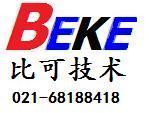 上海比可金屬表面處理技術有限公司
