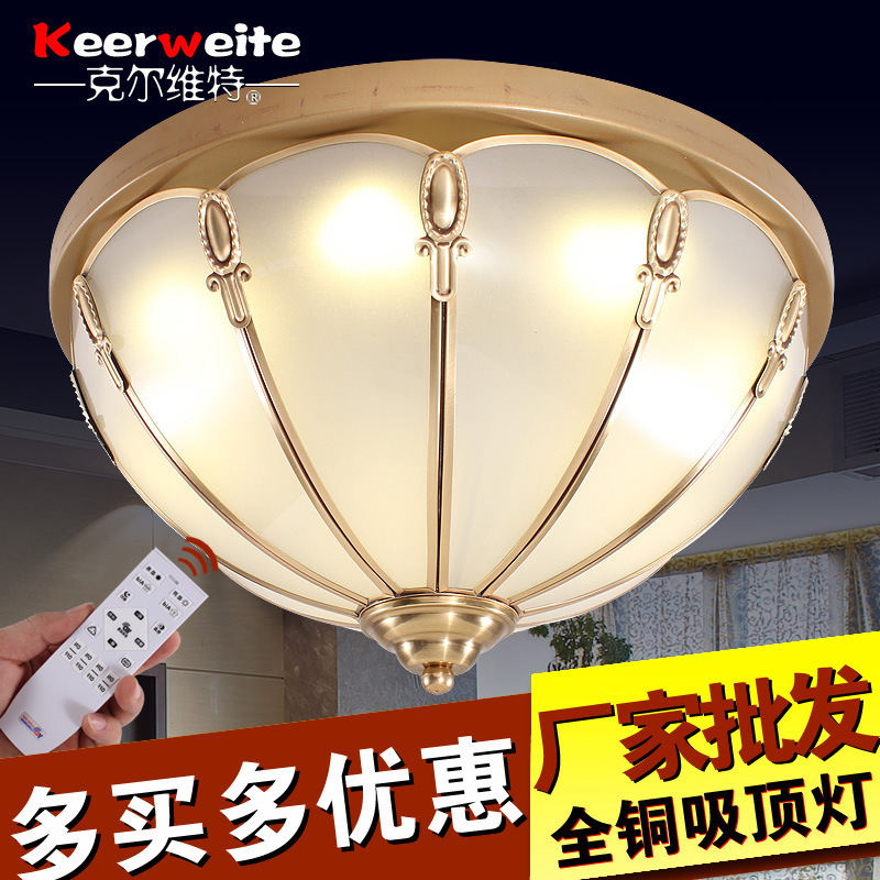 欧式全铜吸顶灯 卧室客房书房灯饰 走廊餐厅楼道阳台
