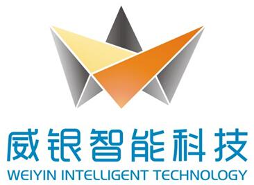深圳市威銀智能科技有限公司