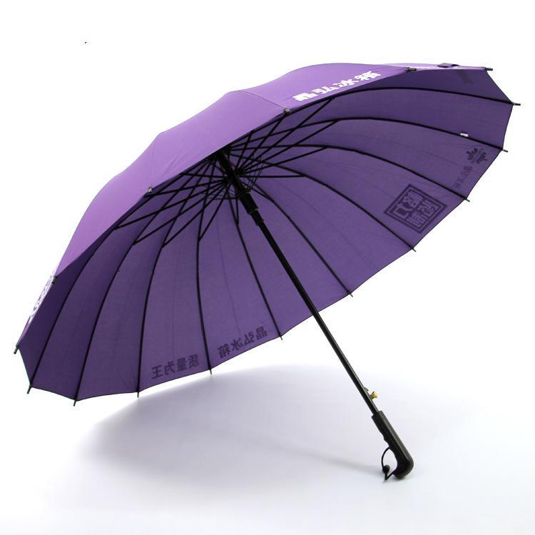 烟台雨伞厂