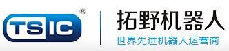 深圳市拓野機器人自動化有限公司