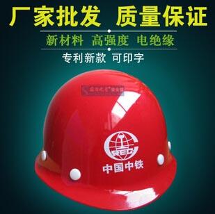 苏电之星工地工程安全帽玻璃钢 塑料安全帽防砸帽施工帽