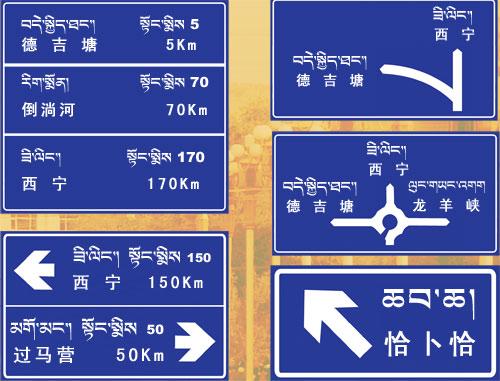 [发布者手机所在地] 相关产品:   东莞道路指示牌东莞道路标牌道路