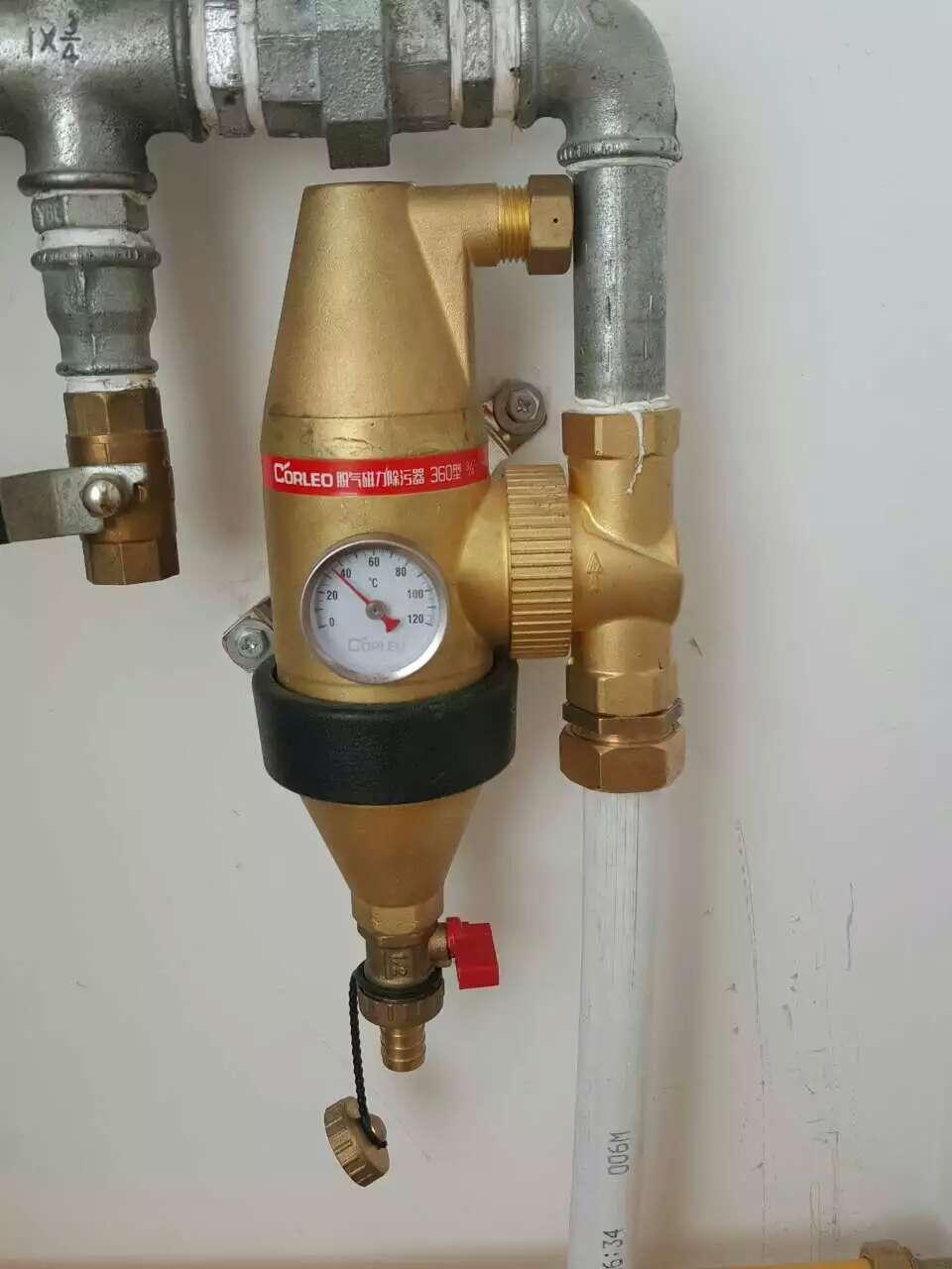 注册地:河南郑州 主营产品:螺旋脱气除污器,地暖过滤器,壁挂炉脱气阀图片