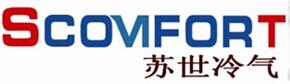 上海蘇世冷氣工程有限公司