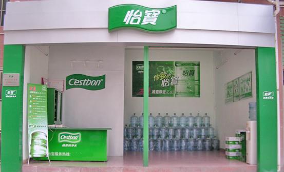 廣東國為貿易有限公司