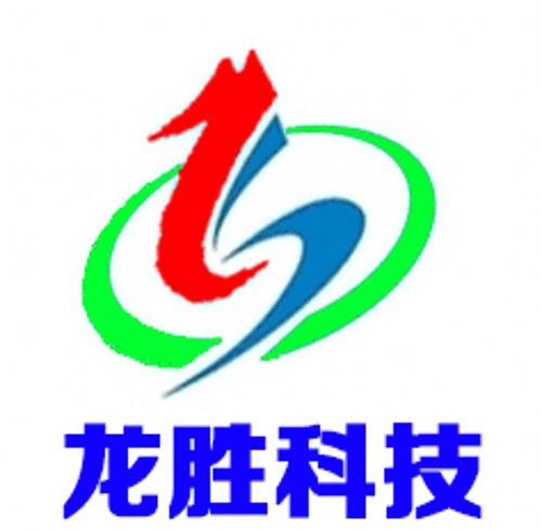 徐州龍勝機械科技有限公司